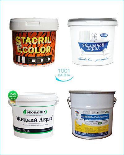 производители наливного акрила для ванн, образцы продукции