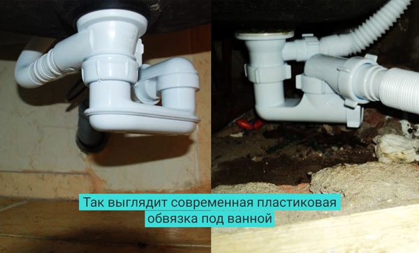 Так выглядит современная обвязка под ванной
